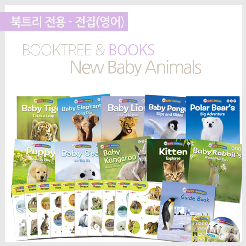 {블루앤트리} New Baby Animals